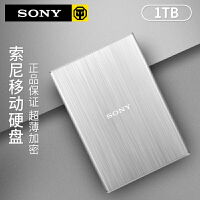 Sony 索尼移动硬盘1T 高速USB3.0 HD-SL1 金属纤薄加密1tb兼容苹果Mac 金属拉丝设计 加密云备份