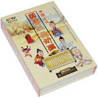 中国少儿童国学经典动画片dvd碟片中华德育故事启蒙早教视频光盘