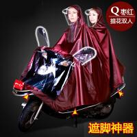头盔式电动车雨衣单人双人摩托车雨衣男女加长加大加厚雨披 XXXXL