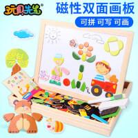 儿童磁性拼拼乐立体拼图画板拼板男孩女孩宝宝积木益智早教玩具