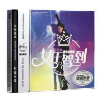 正版蔡依林cd专辑歌曲 流行音乐 日不落 美杜莎 汽车载CD音乐碟片