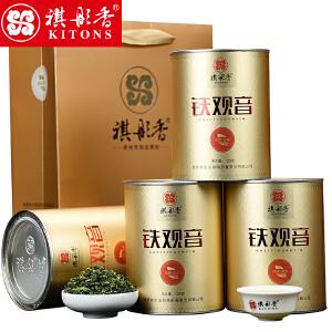 祺彤香茶叶 安溪铁观音 抢鲜至善 清香型 特级乌龙茶500g新茶