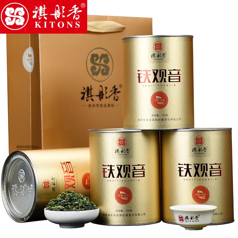 祺彤香茶叶 安溪铁观音 抢鲜至善 清香型 特级乌龙茶500g新茶地标认证 抢鲜至善 老枞茶
