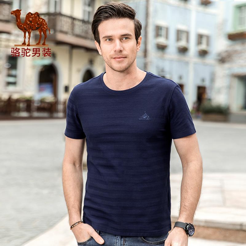 骆驼男装 2018夏季新款时尚男士青年休闲棉质条纹圆领短袖T恤