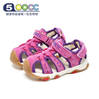 500cc儿童机能凉鞋男女童鞋夏新款宝宝软底学步鞋凉鞋包头1-3-6岁