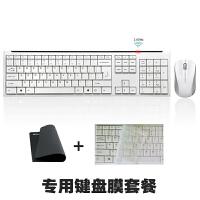 七夕礼物 无线键盘鼠标套装 无线键鼠套装防水超薄电脑静音游戏鼠标