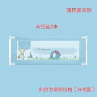 床围栏宝宝防摔防护栏 垂直升降儿童挡板婴幼儿1.8-2.2米床防掉栏 2.2米垂直升降蓝色 双按钮豪华版