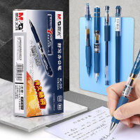 晨光蓝笔按动K35优品墨蓝学生用中性笔蓝黑色笔护士专用笔蓝色笔芯0.5mm0.38/0.35水笔碳素签字笔医生处方笔