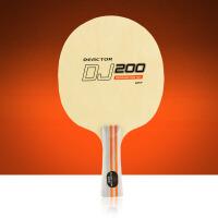 20180822184123856全面型乒乓球底板�和�乒乓球拍