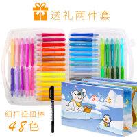 丝滑炫彩棒12色24色36色油画棒安全马德培彩笔儿童旋转蜡笔扭扭棒幼儿园可洗可擦套装水溶性