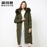 BSD波司登(BOSIDENG)2017新品时尚可脱卸狐狸毛领羽绒服女