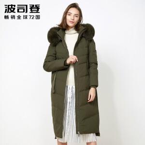 波司登(BOSIDENG)时尚修身可脱卸狐狸毛领羽绒服女中长款气质优雅