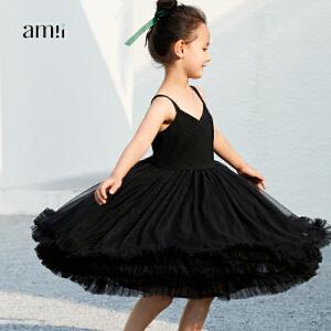 AMII女中大儿童连衣裙2018夏新款洋气吊带8层网纱蓬蓬公主裙礼服