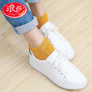 【6双装】浪莎袜子女短袜浅口韩国可爱薄款四季船袜女纯棉隐形防臭低帮短筒