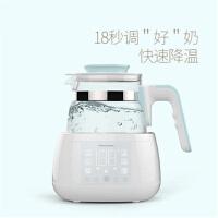 【支持礼品卡】恒温调奶器婴儿全自动玻璃热水壶智能暖奶泡奶粉冲奶机h5y