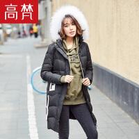 【1件3折 到手价:299元】高梵新款冬季毛领羽绒服女中长款韩国 时尚韩版修身显瘦外套