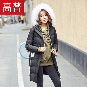高梵2017新款冬季毛领羽绒服女中长款韩国 时尚韩版修身显瘦外套