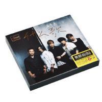 正版五月天专辑cd音乐光盘将军令什么歌无损音质汽车载cd唱片碟片