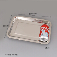 加厚不锈钢方盘烧烤盘不锈钢托盘烤鱼盘长方形盘子蒸饭盘
