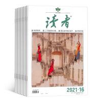 全年订阅 读者2021年1月-2021年12月共 24本 杂志订阅杂志铺 杂志 读者文摘人物社会生活文学文摘期刊图书 青