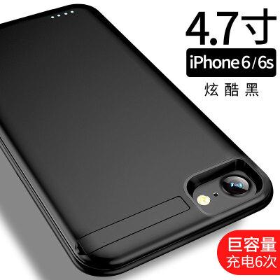 苹果7背夹充电宝6iPhone6s8p电池plus手机壳便携器一体夹背式sp无线闪充磁吸X背甲迷 轻薄大容量 充电6次 可上飞机
