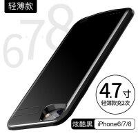 苹果6s/7PX背夹充电宝iphone7电池6plus壳小巧便携式