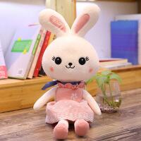 粉色小白兔公仔可爱卡通小兔子布娃娃女童陪睡大抱枕闺女生日礼物