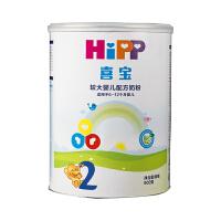 喜宝(HiPP) 益生元较大婴儿配方奶粉 2段(6-12个月适用)900g(原装进口)