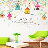 田园风乡村鸟笼可移除墙贴客厅卧室儿童房间背景墙壁贴纸墙纸贴画