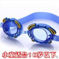 可爱卡通游泳镜 防水防雾男女儿童泳镜 小孩大童游泳装备眼镜
