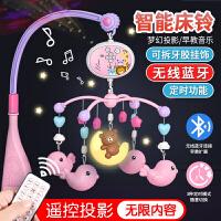 新生儿床铃 宝宝0-6-12个月音乐旋转儿童床头摇铃男女孩婴儿玩具