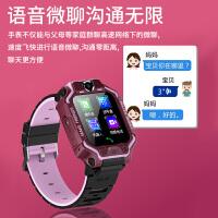 儿童电话手表智能GPS定位电信版多功能防水4g全网通男女孩kb6