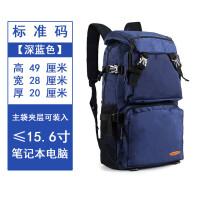 户外双肩背包男 女 登山旅行运动休闲背包