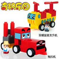 奇积乐园积木玩具积木优惠组合套装货船火车拼装百变造型拼插