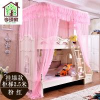 落地导轨蚊帐儿童上下床双层床高低床童床上下铺1.2米1.5米T定制