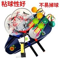 太极柔力球拍太极球 柔力球拍铝合金柔力球拍套装 初学者