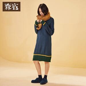 【尾品直降】森宿蓝海异度冬装文艺撞色条纹落肩毛衣连衣裙