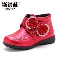 斯纳菲儿童棉鞋女童鞋冬真皮公主鞋 冬季皮鞋加绒宝宝鞋子冬鞋