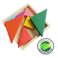 大号七巧板 小学生一年级教学 儿童智力拼图拼板小号巧板套装木制