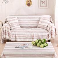 北欧条纹全盖沙发巾 日式小清新粗棉麻亚麻客厅沙发巾罩套简约