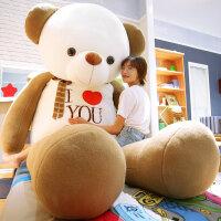 大熊毛绒玩具2米可爱布娃娃公仔泰迪熊熊猫玩偶女孩抱抱熊送女友 抖音