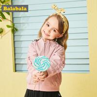 巴拉巴拉童装女童外套秋装2018新款上衣儿童小童宝宝棒球服连帽女