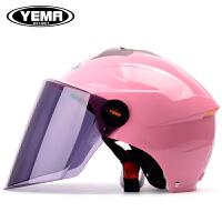 摩托车头盔女夏季防晒防紫外线轻便式夏天半盔电动车安全帽