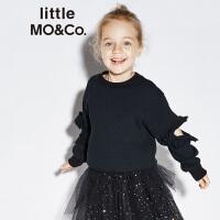littlemoco春季新品女童卫衣长袖镂空荷叶边纯棉针织卫衣