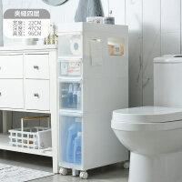 【品牌热卖】洗漱台卫生间置物架洗手间厕所马桶侧边浴室夹缝收纳柜储物用