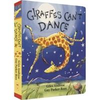 【首页抢券300-100】Giraffes Can't Dance 长颈鹿不会跳舞 趣味纸板书 亲子启蒙绘本 情商管理