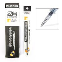 爱好 中性笔替芯 黑色0.5mm(20支)子弹头 水笔芯 中性笔芯 签字笔替芯 1000 当当自营