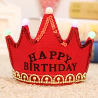 儿童生日派对发光皇冠帽帽宝宝头饰布置装扮用品