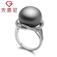 先恩尼珍珠 珠宝定制�\珍珠 白18k金 群钻石戒指 黑珍珠戒指 海水珍珠 HFGCH202 珍珠戒指