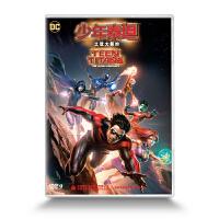 新华书店正版 动画电影 DC动漫 少年泰坦之犹大契约DVD9